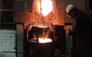 An image relating to South Lincs Foundry